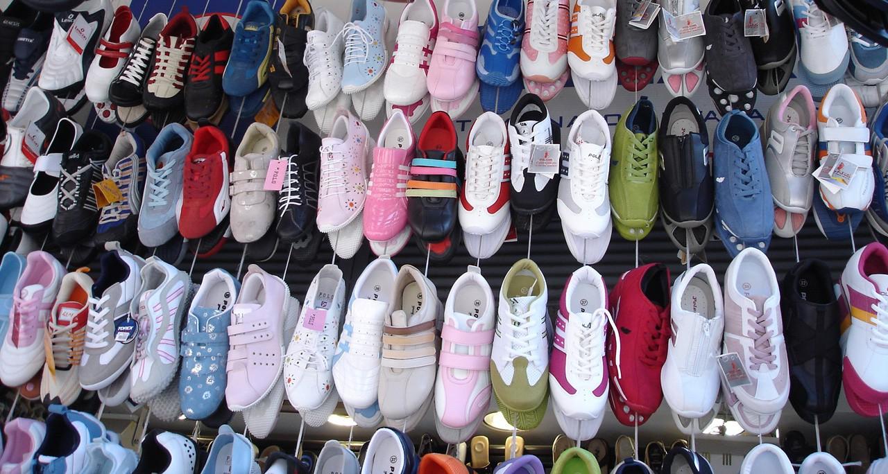 Czy mamy ulubiony sklep z butami?