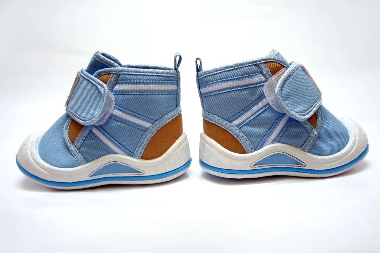 Jak wybierać obuwie dla dzieci?
